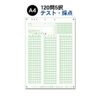 スキャネット マークシート A4(テスト・採点用)120問5択 SN-0267 1箱(1000枚入)(直送品)