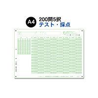 スキャネット マークシート A4(テスト・採点用)200問5択 SN-0384 1箱(1000枚入)(直送品)
