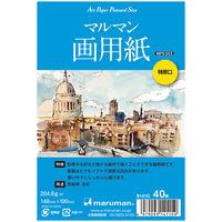 マルマン S141C ポストカード マルマン画用紙特厚 5冊(1冊40枚入) (直送品)