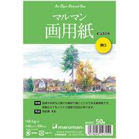 マルマン S147C ポストカード マルマン画用紙厚口 3冊(1冊50枚入) (直送品)