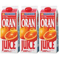 【イタリア直輸入】ブラッドオレンジジュース1kg×3本セット (直送品)