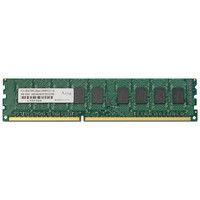 アドテック サーバー用 DDR3ー1333/PC3ー10600 Unbuffered DIMM 2GB ECC ADS10600D-E2G 1個  (直送品)