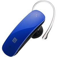バッファロー Bluetooth4.0対応 ヘッドセット NFC対応モデル ブルー BSHSBE33BL 1台  (直送品)
