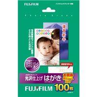 富士フイルム インクジェットペーパー 画彩 光沢仕上げはがき 100枚N C2100 N 1冊  (直送品)