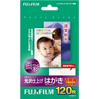 富士フイルム インクジェットペーパー 画彩 光沢仕上げはがき 120枚N C2120 N 1冊  (直送品)