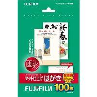 富士フイルム インクジェットペーパー 画彩 マット仕上げはがき(スーパーファイングレード)100枚N CS100 N 1冊  (直送品)