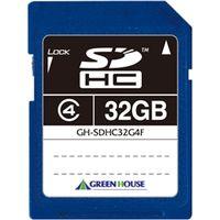 グリーンハウス SDHCメモリーカード  クラス4 32GB GH-SDHC32G4F 1本  (直送品)