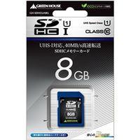 グリーンハウス SDHCメモリーカード UHSーI クラス10 8GB GH-SDHCUA8G 1枚  (直送品)