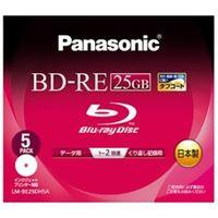 パナソニック Bluーrayディスク 25GB (1層/書換型/2倍速/ワイドプリンタブル5枚) LM-BE25DH5A 1パック  (直送品)