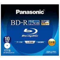 パナソニック Bluーrayディスク 25GB (1層/追記型/4倍速/ワイドプリンタブル10枚) LM-BR25LDH10 1パック  (直送品)