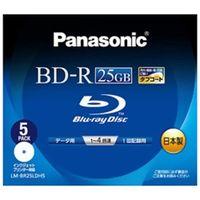 パナソニック Bluーrayディスク 25GB (1層/追記型/4倍速/ワイドプリンタブル5枚) LM-BR25LDH5 1パック  (直送品)