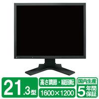 EIZO 54cm(21.3)型カラー液晶モニター FlexScan S2133ーH ブラック S2133-HBK 1台  (直送品)