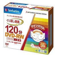 三菱化学メディア DVDーRW(CPRM) 録画用 120分 1ー2倍速 5mmツインケース20枚パック ワイド印刷対応 VHW12NP20TV1  (直送品)