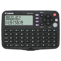 キヤノン wordtank IDPー610J 4091B001 1台  (直送品)