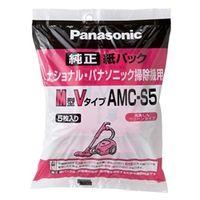 パナソニック 交換用 紙パック(M型Vタイプ)(5枚入り) AMC-S5 1台  (直送品)