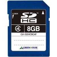グリーンハウス SDHCメモリーカード クラス4 8GB GH-SDHC8G4F 1本  (直送品)