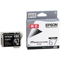エプソン PXーK100用 インクカートリッジ(ブラック) ICBK67 1個  (直送品)