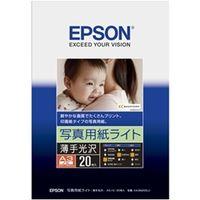 エプソン カラリオプリンター用 写真用紙ライト<薄手光沢>/A3ノビサイズ/20枚入り KA3N20SLU 1冊  (直送品)