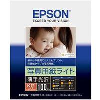 エプソン カラリオプリンター用 写真用紙ライト<薄手光沢>/KGサイズ/100枚入り KKG100SLU 1冊  (直送品)