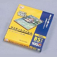 アイリスオーヤマ ラミネートフィルム 100ミクロン(B5サイズ)/1箱100枚入 LZ-B5100 1個  (直送品)