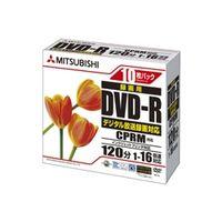 三菱化学メディア DVDーR CPRM録画用120分 16倍速対応 5mmスリムケース 10枚 ワイド印刷対応 法人用 VHR12JPP10 1個  (直送品)