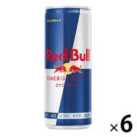 Red Bull レッドブル エナジードリンク 250ml 1セット(6缶)