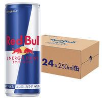 Red Bull レッドブル エナジードリンク 250ml 1箱(24缶入)