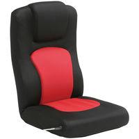 タマリビング コローリ フロアチェア リクライニング座椅子 レッド 1台 (直送品)