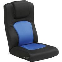 タマリビング コローリ フロアチェア リクライニング座椅子 ブルー 1台 (直送品)
