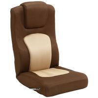リクライニング座椅子 コローリ