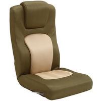 タマリビング コローリ フロアチェア リクライニング座椅子 ベージュ/カーキ 1台 (直送品)