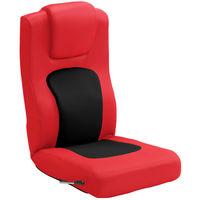 タマリビング コローリ フロアチェア リクライニング座椅子 ブラック/レッド 1台 (直送品)