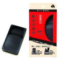 あかしや 軽量両面硯 AG-04 3個 (直送品)