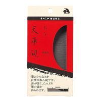 あかしや 本石 天平硯 四五平 AG-06 2個 (直送品)