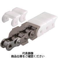 椿本チエイン スナップカバーチェーン RF-SC・RS-SC形 RS100-NP-SCE-JL 1セット(2個)(直送品)