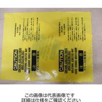 加藤商店 アスベスト回収袋 黄色 中 ASB-002 1セット(20枚) (直送品)