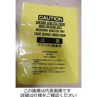 加藤商店 アスベスト回収袋 黄色 小 ASB-003 1セット(20枚) (直送品)