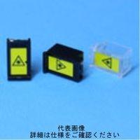 三和電気工業(SANWA) 光学機器 光アダプタ用シャッター SSC-1SH-CL 1セット(50個) (直送品)