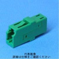 三和電気工業(SANWA) 光学機器 光アダプタ SLC-1ASRZR-GR-AP 1セット(10個) (直送品)