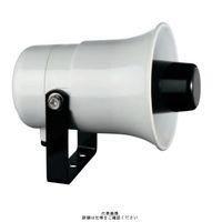 電子音警報器(ホーン)12V フリッカー音 ST-21D-12-FL(直送品)