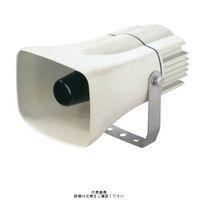 白 電子音警報器(ホーン)15音 DC ST-25MM-DCW(直送品)