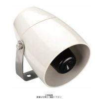 ハーモニーブランド 電子音警報器(ホーン)2音 12-24V XVS10BCMW(直送品)