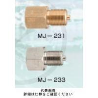 右下精器製造 普通型圧力計 ジョイント真鍮製 メスG1/4→R3/8 MJ-281 1個 (直送品)