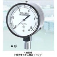右下精器製造 圧力計 微圧計 AT3/8-100X10KPA 1個 (直送品)