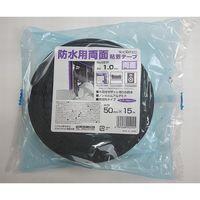 マクセル(maxell) マクセル スリオンスーパーブチルテープ 50mmX15M 20巻入 NO5931 50-20P(直送品)