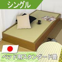 友澤木工 ヘッドレス収納畳ベッド セミシングル SS ブラウン 1台 (直送品)