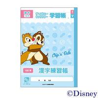 サンスター文具 DSC-14漢字練習帳100字 チップ&デール 5151642A 10冊 (直送品)