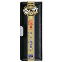 クツワ クラリーノ筆入(ブラック) CX127 1個 (直送品)