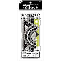 クツワ ブラック定規セット KB031 5個 (直送品)