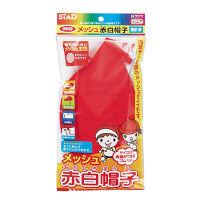 クツワ メッシュ赤白帽子 KR002 5個 (直送品)